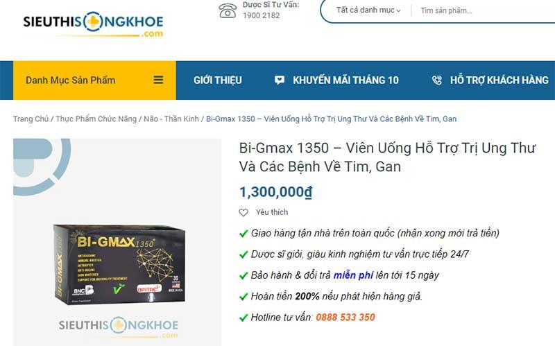 bi-gmax 1350 có tốt không